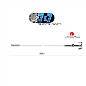 Powerflex 7x7 Schl+Drill. 1st